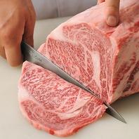 肉屋の老舗が提供しております。