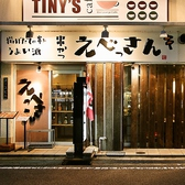えべっさん 泉佐野駅前店の雰囲気3