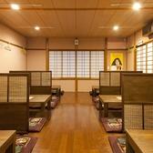 やきとりときや 松江店の雰囲気2