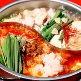 さかなおいしく はま源 安積町店のおすすめ料理3