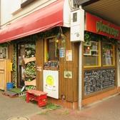 Cafe×IZAKAYA プラチャヤ plachaya 岩手のグルメ