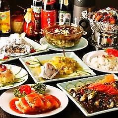 四川料理 華美 kabiのおすすめ料理1