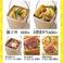 テイクアウトメニュー始めました。お持ち帰りで花串庵!お弁当は、要予約でお願いします。