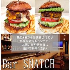 Bar SNATCH バー スナッチ 五反田店の写真
