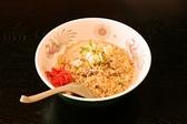 二男坊 沼津のおすすめ料理3