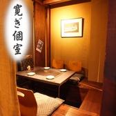 座椅子付きのゆったり掘りごたつの個室♪落ち着いた空間なのでゆっくりお料理をお楽しみいただけます!空席の確認は 050-5265-3315 まで!