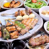 ちどり 立川のおすすめ料理2