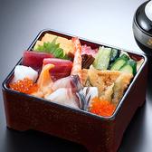 鮨処 銀座 福助 池袋東武店のおすすめ料理2
