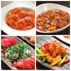 中国料理 桜花亭 茅ヶ崎店の写真