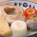 赤玉 金沢 本店のおすすめ料理1