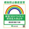 旬香 しゅんか SHUNKA 新宿東口店のおすすめポイント1