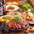 『至極の肉バル料理を体感せよ!』当店の色鮮やかな絶品肉バル料理が並ぶご宴会プランはゆったり最大3時間飲み放題が付いて3,000円~!色味美しく、香り豊かなお料理の数々がお客様を魅了します!忘れることのできない素敵な夜をお届けいたします!(四ツ谷 個室 肉バル 食べ放題 飲み放題 宴会 女子会 誕生日 記念日)