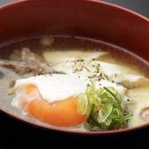 焼肉 安兵衛 福島店のおすすめ料理3