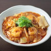 海老チリビャンビャン麺