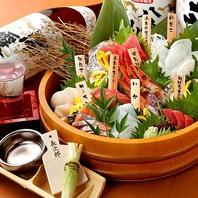 ◆築地直送の新鮮魚介◆