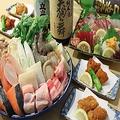 料理メニュー写真寄せ鍋宴会2800円