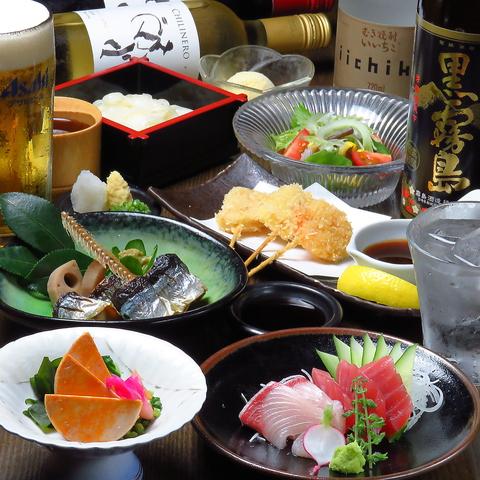 【宴会料理コース】2,750円(税込)