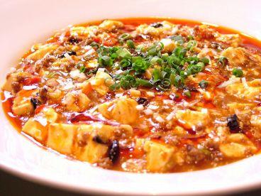 華都飯店 シャトーハンテンのおすすめ料理1