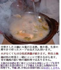 天然 すっぽん料理 万両 ふぐ料理の雰囲気1