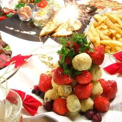 食宴酒家 マエダダイナスティー 本店のコース写真