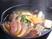 助格 三番町店のおすすめ料理3
