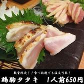 焼き鳥 鳥よしのおすすめ料理3