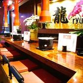 焼肉 龍 RYU 渋谷の雰囲気3