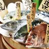 さかなや道場 三代目網元 京急川崎店のおすすめポイント3