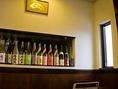 アルコールの種類に自信有!中華に合うお酒を豊富に取り揃えております。17時30分~19時までは1杯目ドリンク100円のハッピーアワーや19時~21時30分限定の単品飲み放題をご用意しております。