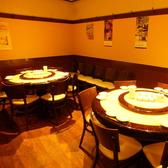 中華料理 家宴の雰囲気2