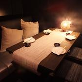 ◆2~4名様用テーブル◆ご夫婦やカップルにぴったりのお席です。落ち着いてお食事して頂けます。記念日やお誕生日の際はぜひ、記念日コースをご利用下さい。特大パフェにメッセージを入れてお持ち致します。