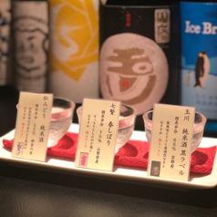 ぴこぴこ精肉店 宇多津の写真