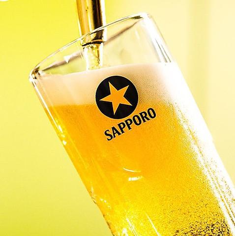 【サク飲みにも◎サッポロビールもOK】単品飲み放題プラン♪60分飲み放題