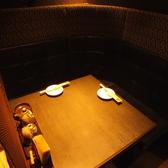 デート、合コンに幅広く使える多彩な個室#池袋 #居酒屋 #飲み放題 #朝まで #誕生日 #池袋東口