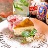 World Kitchen バオバブ BAOBAB 吉祥寺のおすすめポイント1
