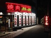 Ju-Ju 奥山の雰囲気3