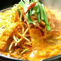 KARAKARA名物カラカラ鍋!様様な辛さの段階から選べる!