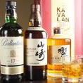 入手困難なプレミアムウィスキー・焼酎・日本酒を取り揃えております!自慢の種類のお酒を御用意しております☆