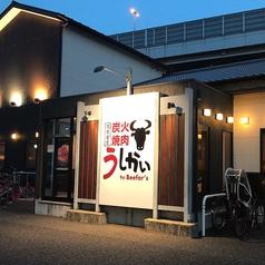 地下鉄谷町線・駒川中野駅から徒歩10分!お車の方は、今里筋と阪神高速14号松原線が交差する北東角を目指してお越しください。