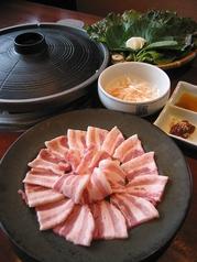 マシゴモッタ masigomottaのおすすめ料理1