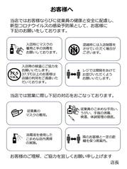 TOKYO隅田川ブルーイング バルStyleのおすすめ料理1