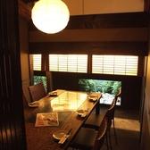 のりを 福島店の雰囲気2