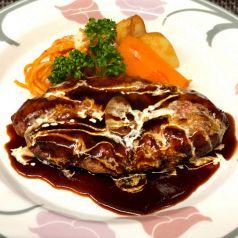 洋食ふたみのおすすめポイント1