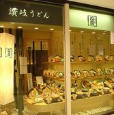 饂飩四國 大通札幌シャンテ店の雰囲気3