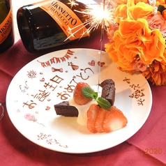 Casual Kitchen Kakurego カクレゴのおすすめ料理1