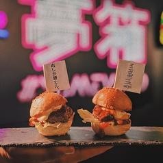 お肉とサワー 夢箱の特集写真