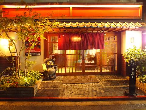 【NEW OPEN】今泉に佇む一軒家の趣ある名店。西中洲の人気店『大自然』の離れ。