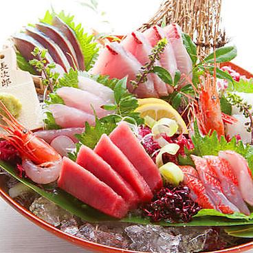 百魚 銀座のおすすめ料理1