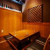 日本酒センター ニューキタノザカ 宴会スペースの雰囲気3