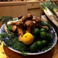 ◆季節の食材